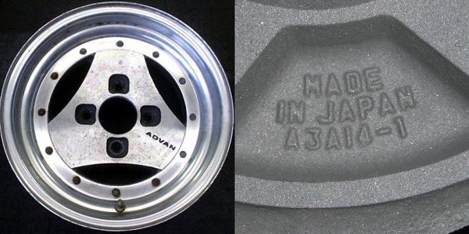 Advan-A3A---Pudding